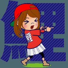 鯉ちゃん/茶髪セミロング【やや広島弁】