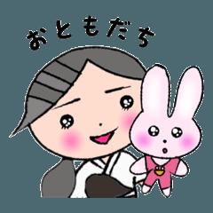 弓道女子 ミタちゃん