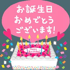 おしゃれ誕生日・年賀状7(お菓子編)