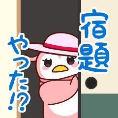 [LINEスタンプ] 子育てママスタンプ2【小学生編】の画像(メイン)