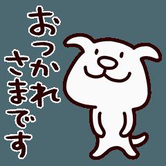 いぬぽー(基本セット)