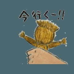 呪いの!藁人形スタンプ
