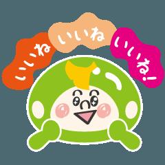 リンリン&ゴウちゃん part2