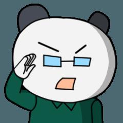 [LINEスタンプ] メガネ兄さんの日常の画像(メイン)