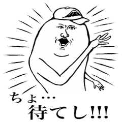 甲州弁スタイル.1