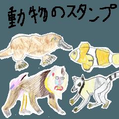 4年生が描いた動物スタンプ