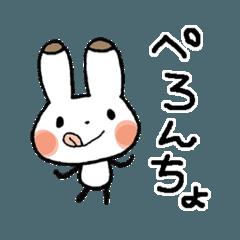 のーてんき★うさっこさん