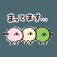 きみピヨの友達