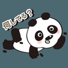 パンダの愛愛スタンプ Ver.2
