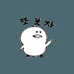 ぴよ / 韓国語