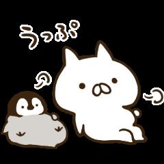 ねこぺん日和(オノマトペ)