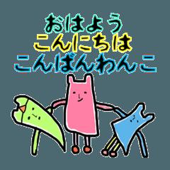 うすお と ぺらお☆ シリーズ4