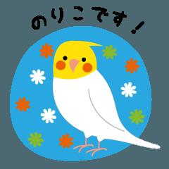 のりこさん専用スタンプ by toodle doodle