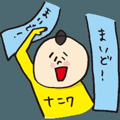 チヒスタンプ O-DA-N-GO STYLE! 2!