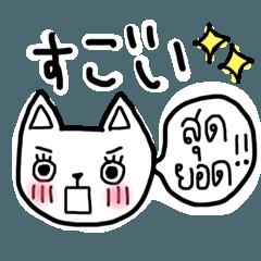 タイ語と日本語で話すワンちゃん (ver.2)