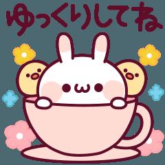 うごく♪ウサピヨのアニメーション2