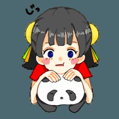 パンダとチャイナガール