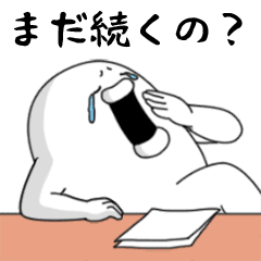動く♪やる気なし男 Vol.10