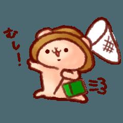 ズヌンバの夏休み