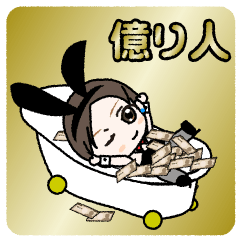 仮想通貨ちびバニー Vol.1