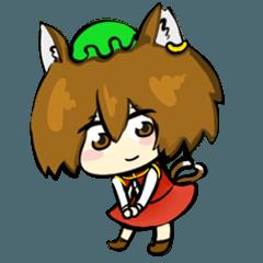 ちっちゃな橙ちゃんスタンプ(東方Project)