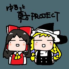 ゆるっと東方Project