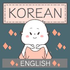 可愛いとりの韓国語(ハングル)+英語
