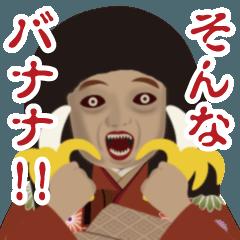動く恐怖スタンプ13