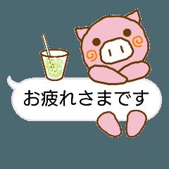 突撃ぶーやんのふきだしスタンプ❗