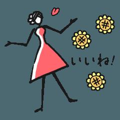 Woman Summer【日本語】