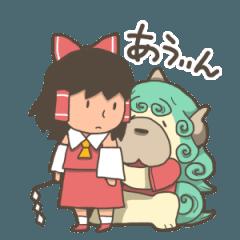 東方Project コマ犬のあうんちゃん
