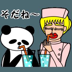 ナンシーとパンダ(日本語版)