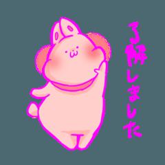 うさぎ犬(雑)