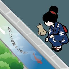 郡上の着物の子(動く!)2