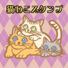 日常で使える 猫ねこスタンプ