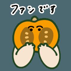 [LINEスタンプ] 乙女チックに決めるスタンプ (1)