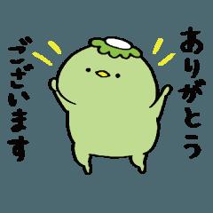 かっぱのカッパちゃん【敬語】