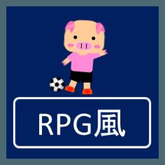 サッカーブタブーブー(RPG編)