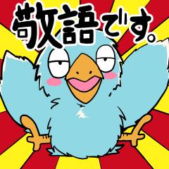 敬語 カッたくん! 製造業連絡用スタンプ1