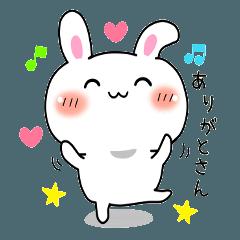 可愛いうさぎさんのスタンプ【関西弁Ver】