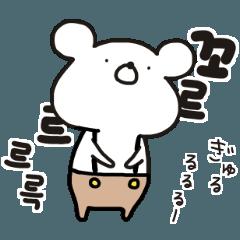 モッチョン(韓国語×日本語)