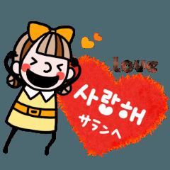 The little girls(韓国語×日本語)2