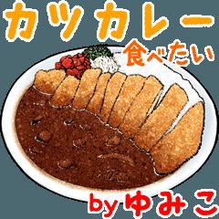 ゆみこ専用 ごはん食べ物料理スタンプ