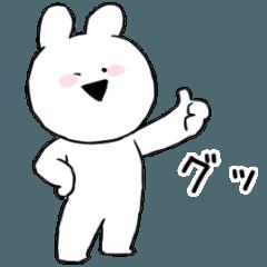 [LINEスタンプ] すこぶるちびウサギ