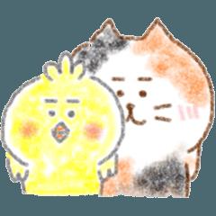 カステラとチャッピー(アメとムチ編)