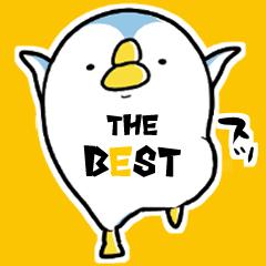 あのとり。THE BEST