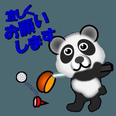 パンダのゴルフ