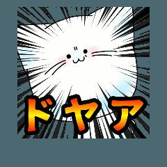 しろもちすたんぷ vol.2