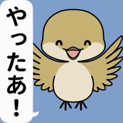 小さな和鳥スタンプ