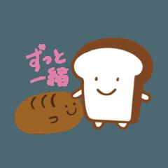 パンのくに